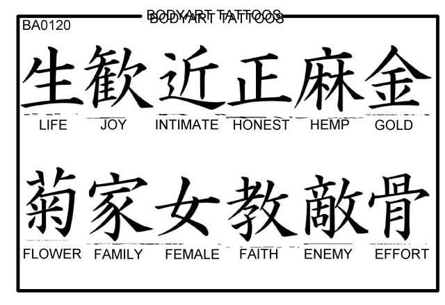 Send eCard - Bodyart Tattoos