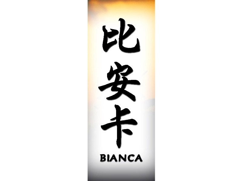 Bianca Tattoo | B | Chinese Names | Home | Tattoo Designs