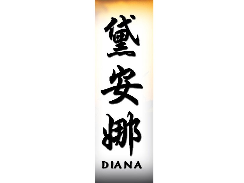 diana tattoo d chinese names home tattoo designs. Black Bedroom Furniture Sets. Home Design Ideas