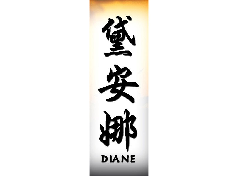 diane tattoo d chinese names home tattoo designs. Black Bedroom Furniture Sets. Home Design Ideas