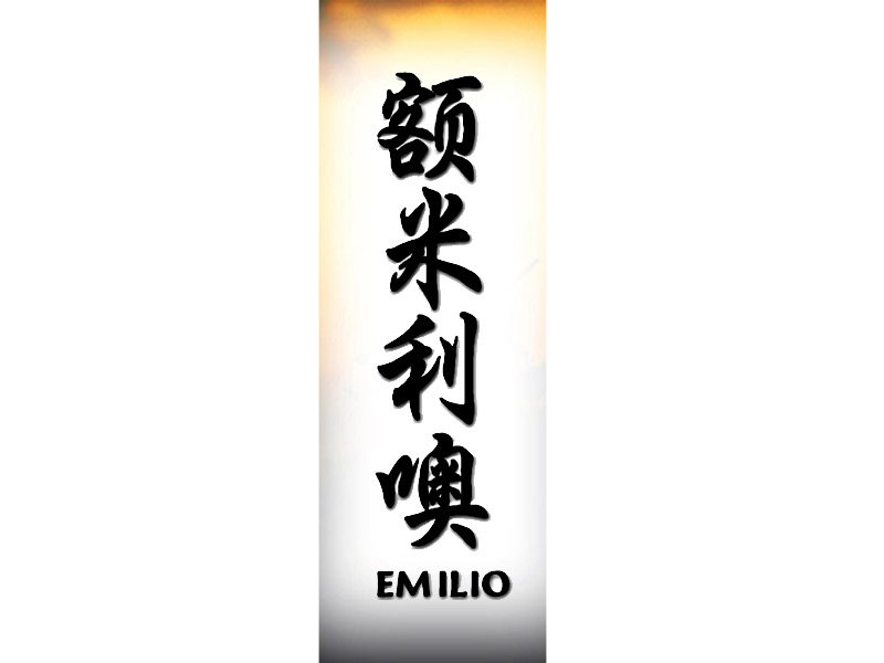 emilio e chinese names home tattoo designs. Black Bedroom Furniture Sets. Home Design Ideas