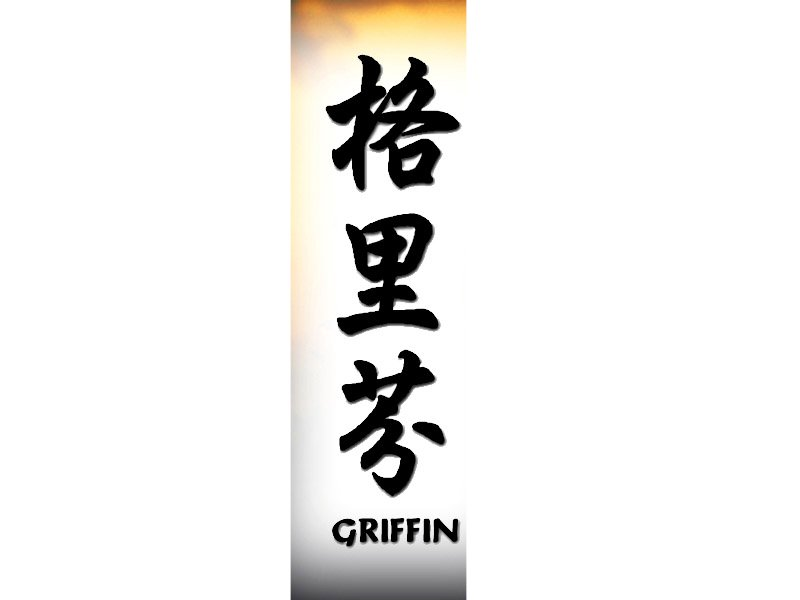 chinese tattoos names. Griffin Tattoo | G | Chinese