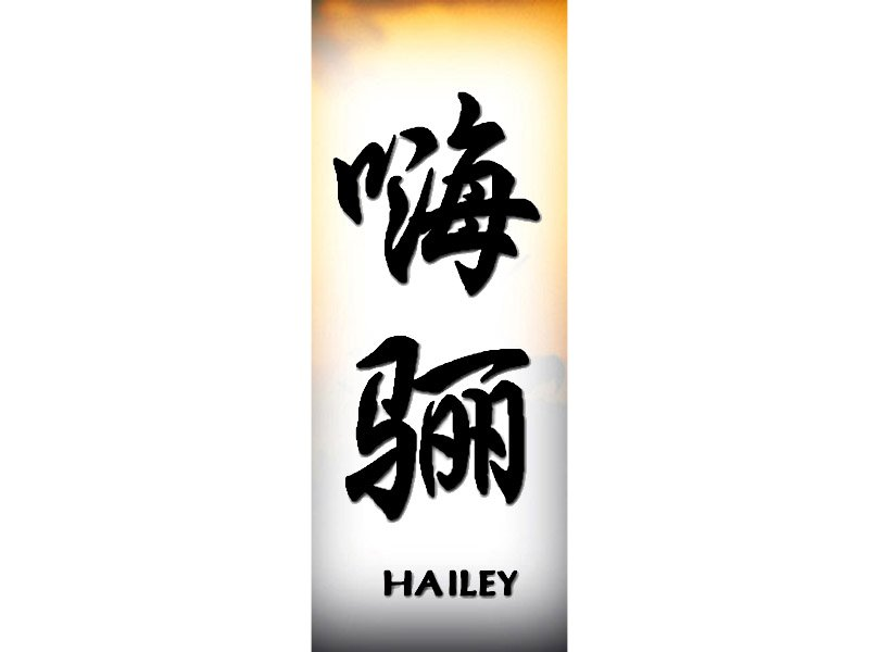hailey h chinese names home tattoo designs. Black Bedroom Furniture Sets. Home Design Ideas