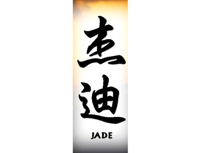 Jade Tattoo