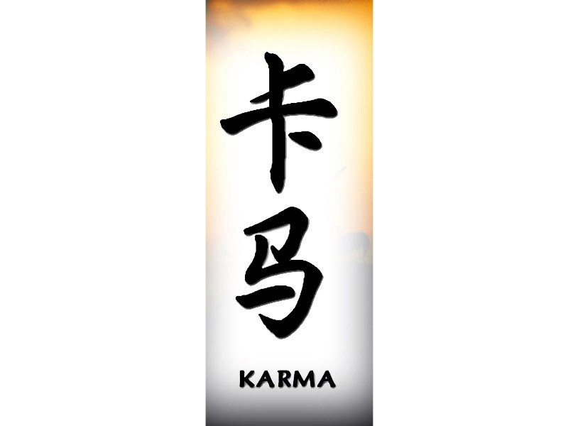 Karma Tattoo | K | Chinese Names | Home | Tattoo Designs