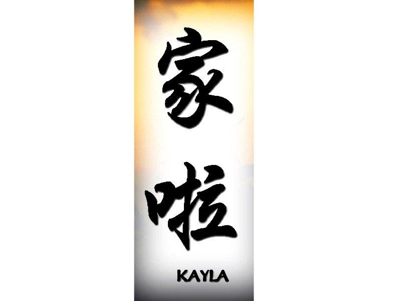 Kayla Tattoo Name