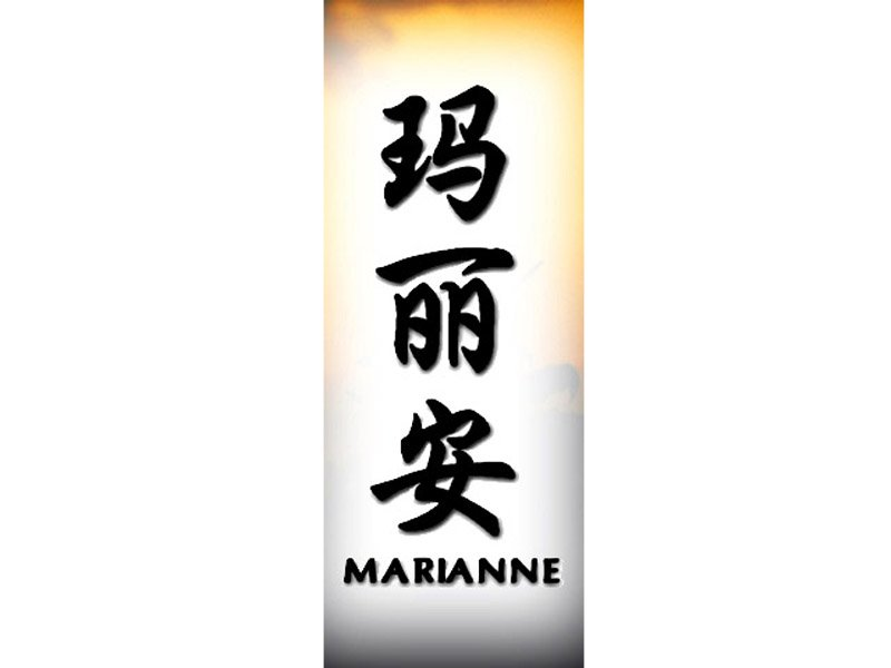 MARIANNE Tattoo | M | Chinese Names | Home | Tattoo Designs