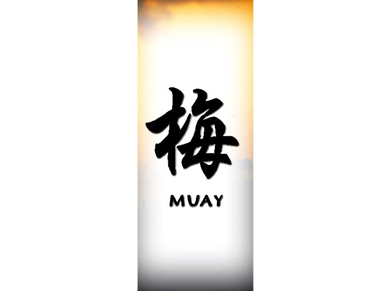 Muay Tattoo