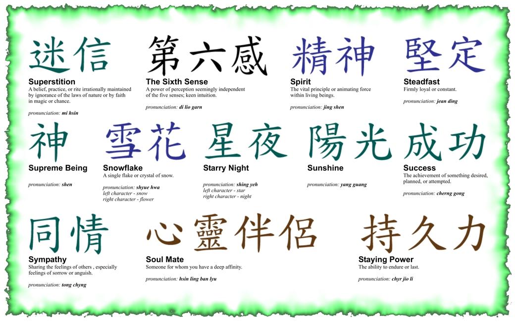 kanji tattoo symbols. Kanji013 | HD Tattoo Designs